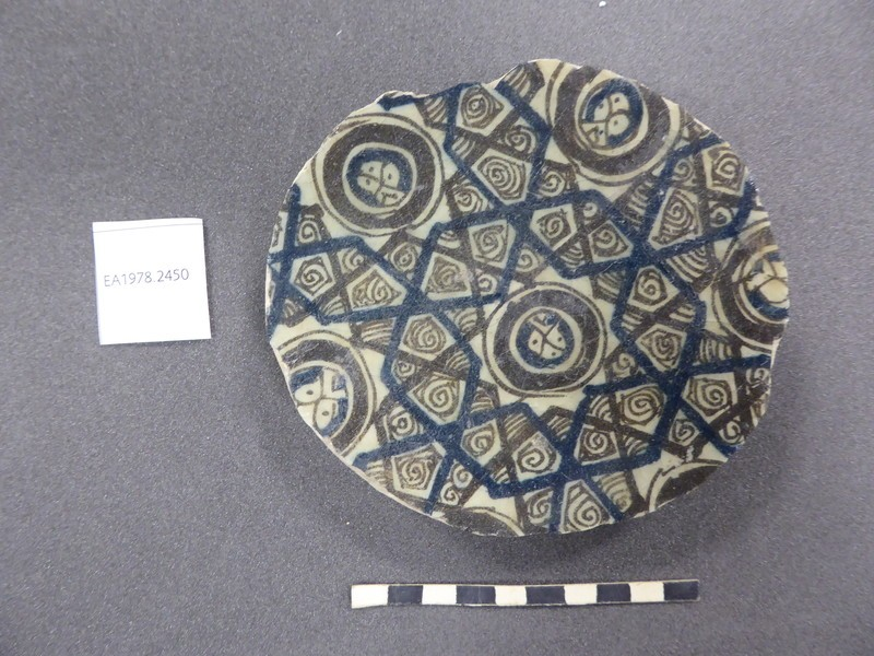 Base fragment with geometric strapwork (EA1978.2450, front             , record shot)