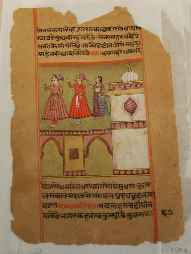 Recto: Two men and a lady, possibly standing on a terrace  <br />Verso: three parasols, possibly