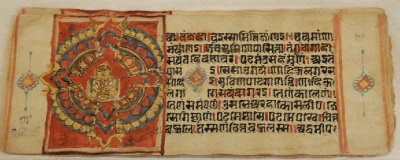Page from an incomplete manuscript of the Kalpasutra (EA2012.356.j, record shot)