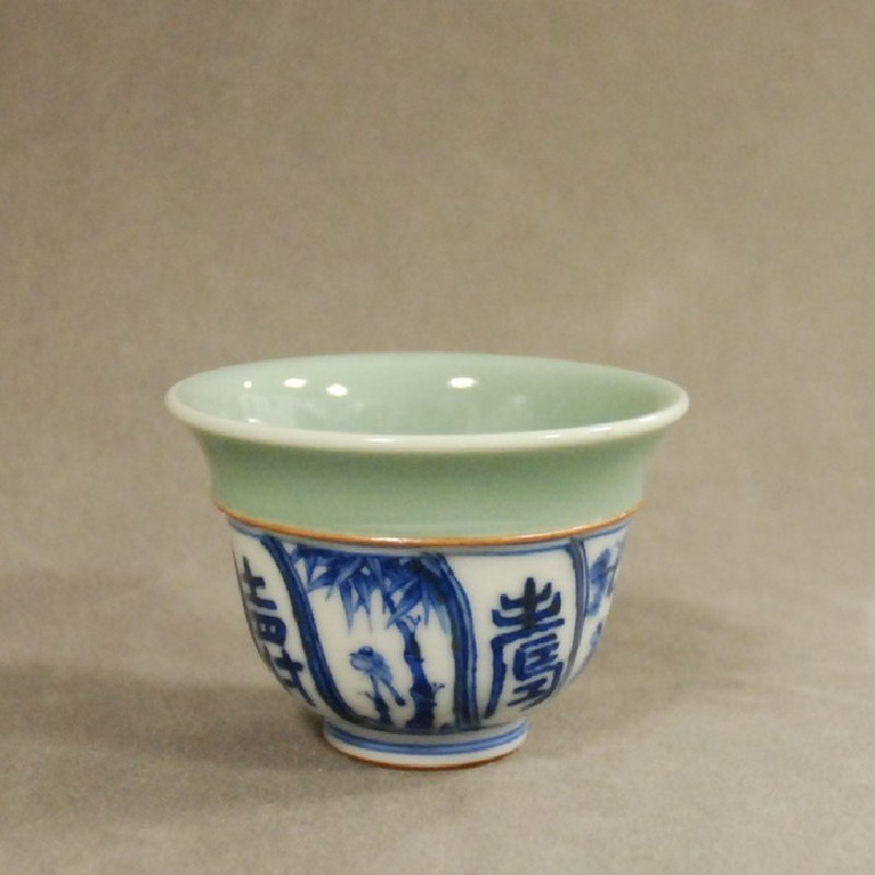 One of a set of ten sake cups