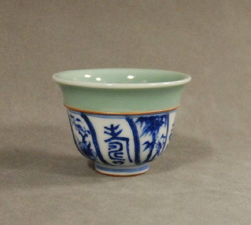 One of a set of ten sake cups (EA2014.201.b, record shot)