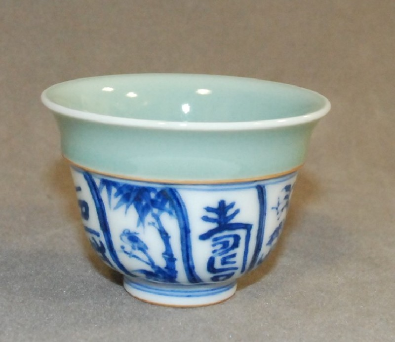 One of a set of ten sake cups (EA2014.201.c, record shot)