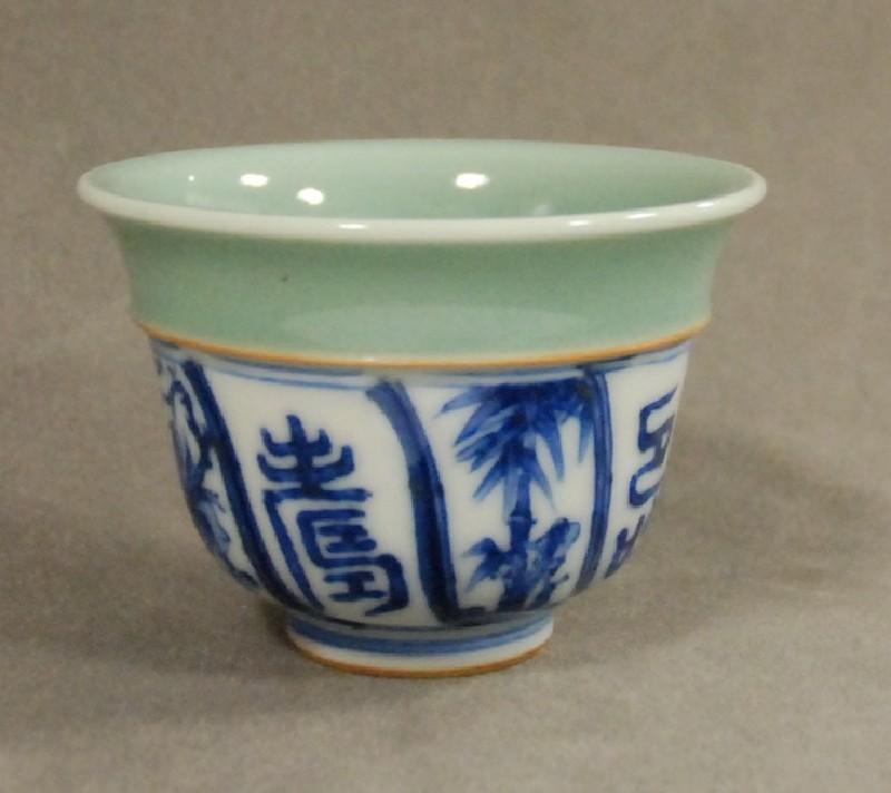 One of a set of ten sake cups (EA2014.201.e, record shot)