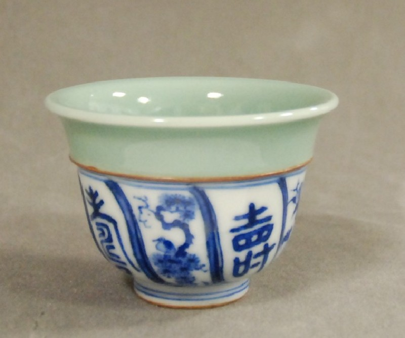 One of a set of ten sake cups (EA2014.201.i, record shot)