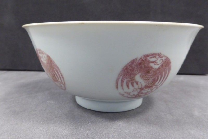 Bowl with five red pheonix roundels