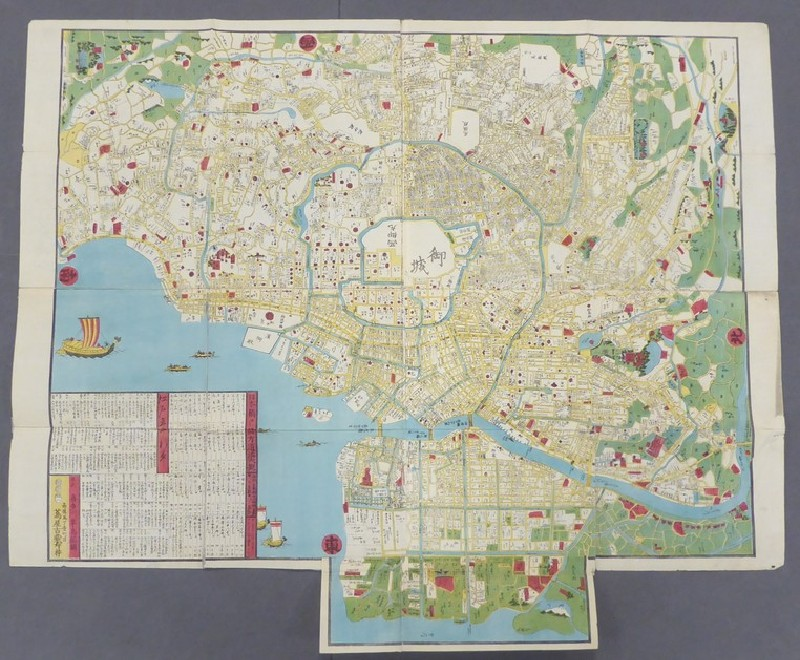 Hōei era map of Edo