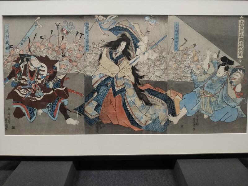 Abe no Yasunari exorcises a ghost