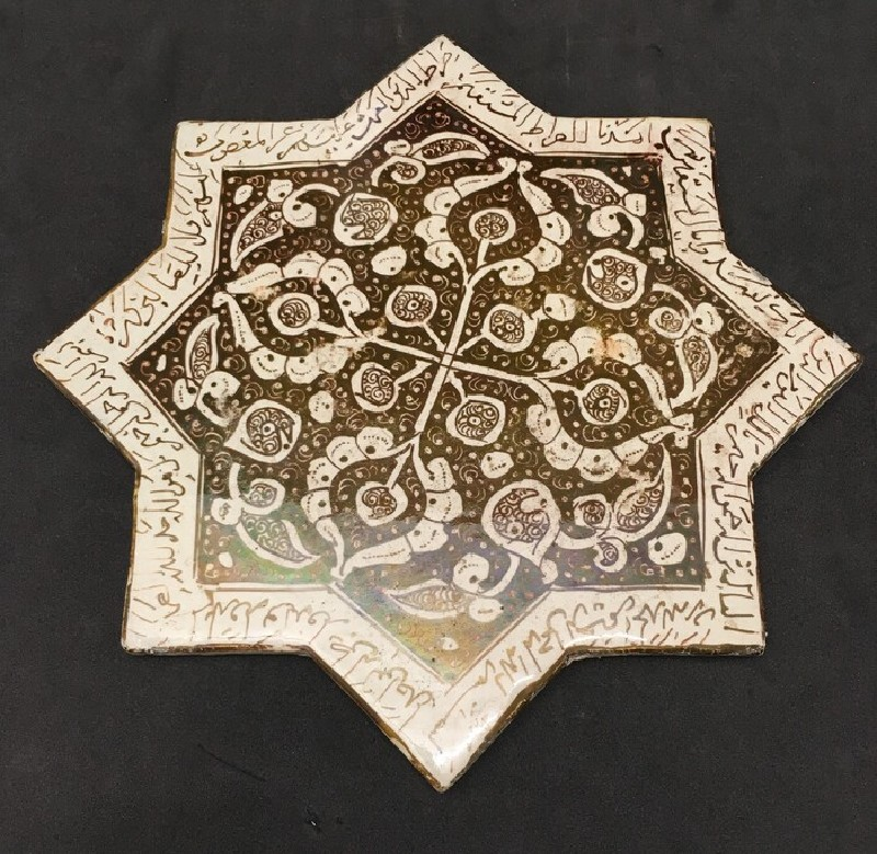 Star tile with vegetal and calligraphic decoration (EAX.289.f, record shot)