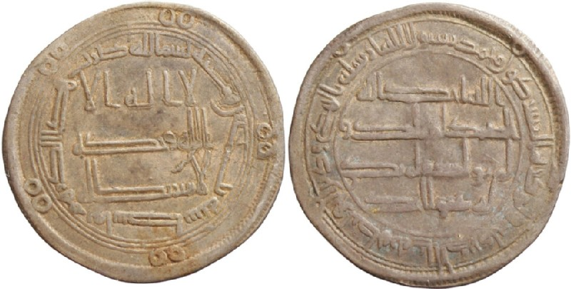(HCR10155, obverse and reverse, record shot)