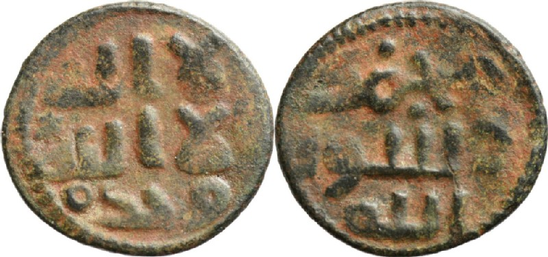 (HCR10401, obverse and reverse, record shot)