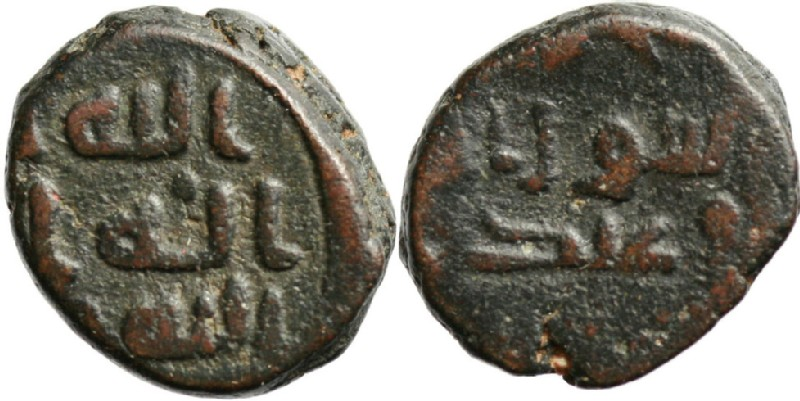 (HCR10414, obverse and reverse, record shot)