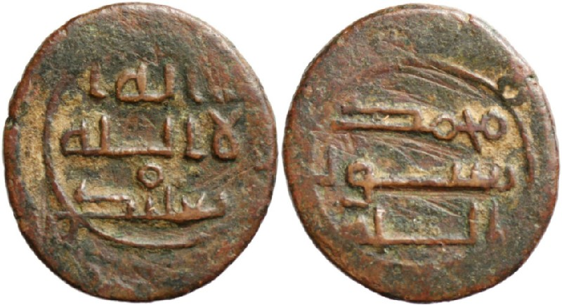 (HCR10594, obverse and reverse, record shot)