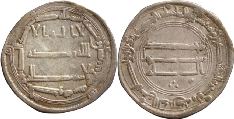 (HCR10888, obverse and reverse, record shot)