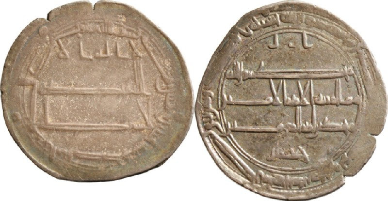 (HCR11086, obverse and reverse, record shot)