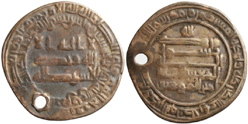 (HCR11262, obverse and reverse, record shot)