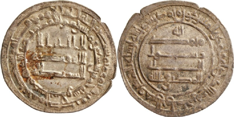 (HCR11309, obverse and reverse, record shot)