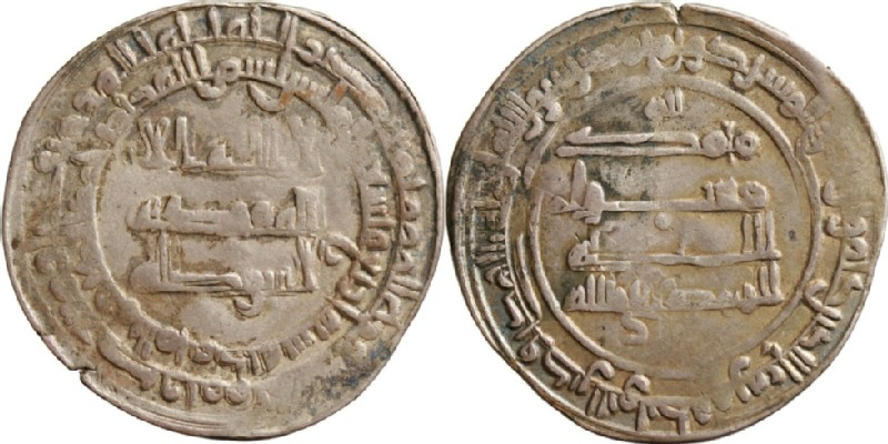 (HCR11322, obverse and reverse, record shot)