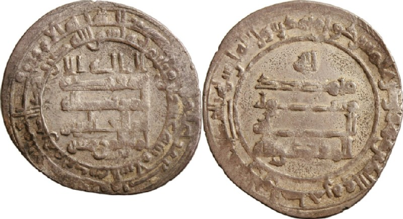 (HCR11353, obverse and reverse, record shot)