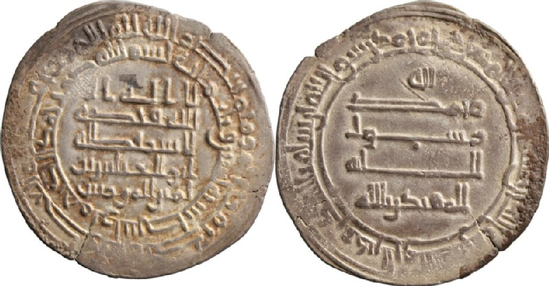 (HCR11408, obverse and reverse, record shot)
