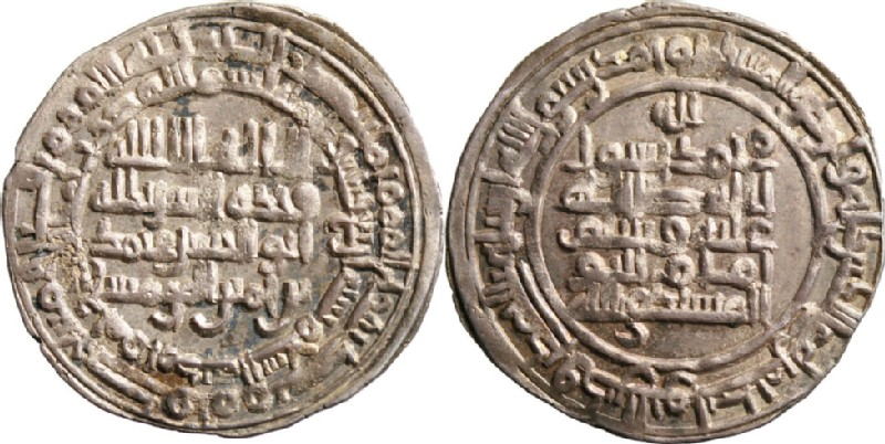 (HCR11472, obverse and reverse, record shot)
