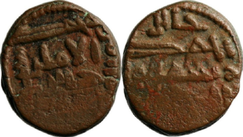 (HCR11540, obverse and reverse, record shot)