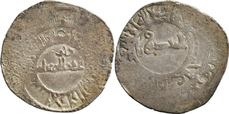 (HCR12645, obverse and reverse, record shot)