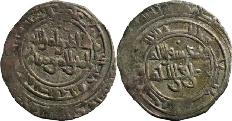 (HCR12668, obverse and reverse, record shot)