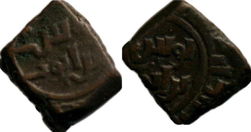 (HCR13416, obverse and reverse, record shot)