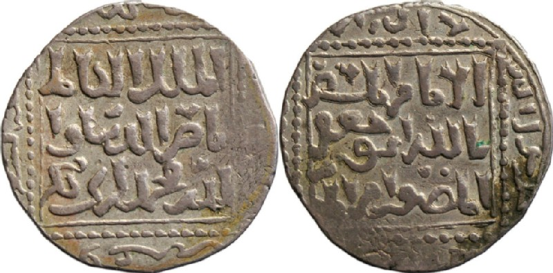 (HCR13533, obverse and reverse, record shot)