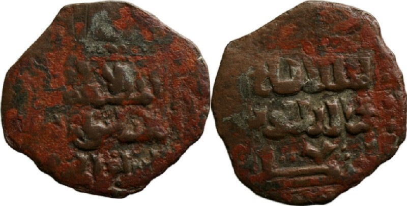 (HCR13673, obverse and reverse, record shot)