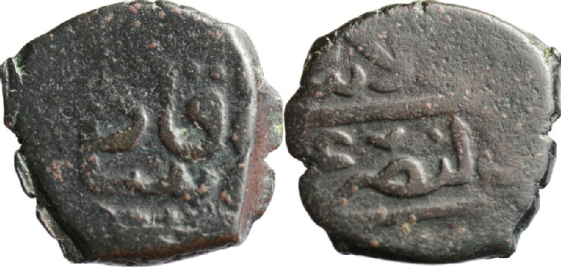 (HCR14105, obverse and reverse, record shot)