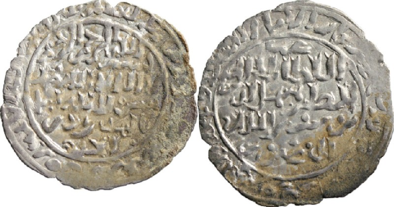 (HCR16490, obverse and reverse, record shot)
