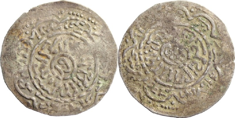 (HCR16532, obverse and reverse, record shot)