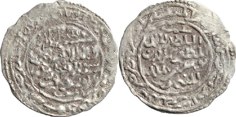 (HCR16547, obverse and reverse, record shot)