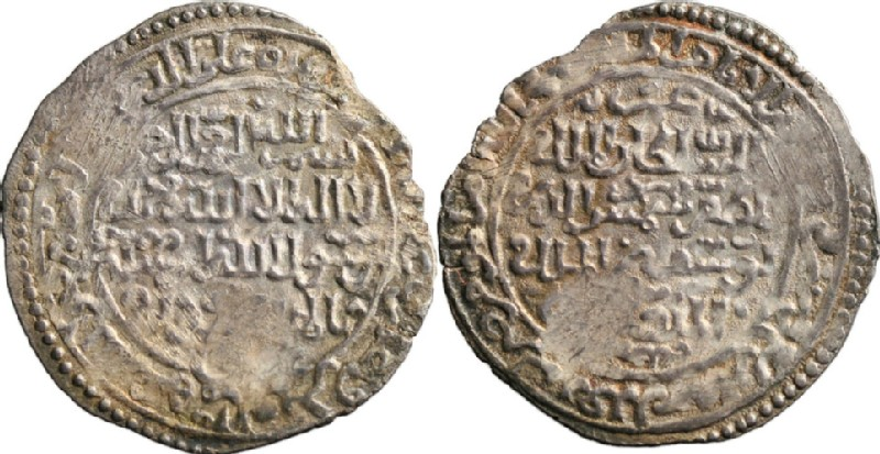 (HCR16549, obverse and reverse, record shot)