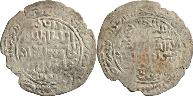 (HCR16590, obverse and reverse, record shot)