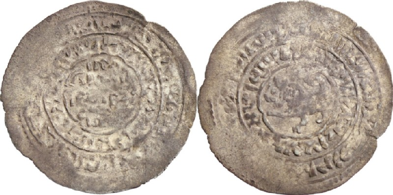 (HCR16597, obverse and reverse, record shot)
