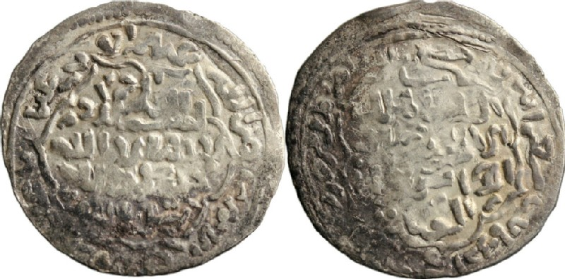 (HCR16602, obverse and reverse, record shot)