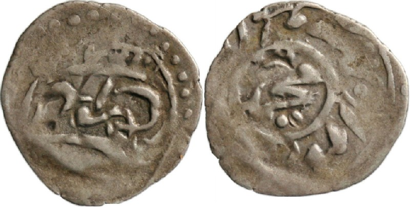 (HCR16617, obverse and reverse, record shot)