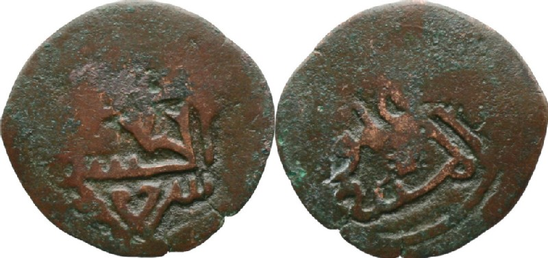 (HCR20123, obverse and reverse, record shot)