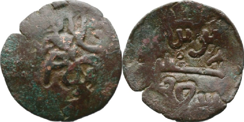 (HCR20129, obverse and reverse, record shot)