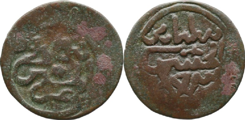 (HCR20146, obverse and reverse, record shot)