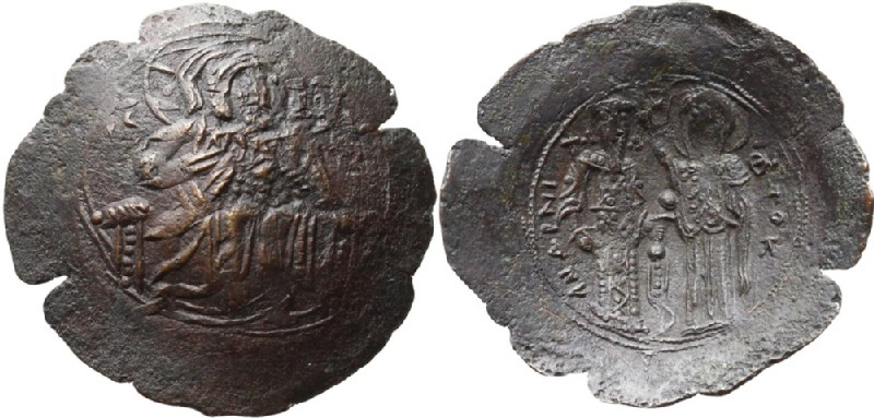 (HCR20835, obverse and reverse, record shot)