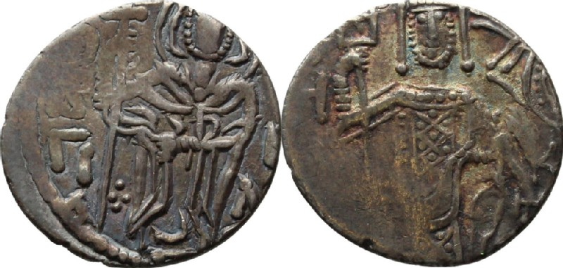 (HCR20848, obverse and reverse, record shot)