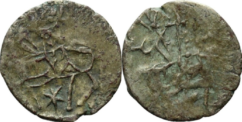 (HCR20990, obverse and reverse, record shot)