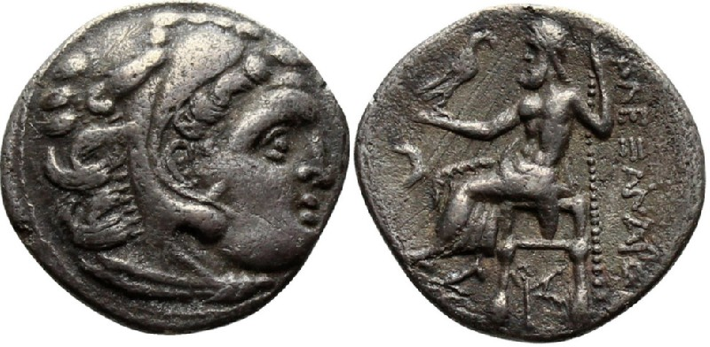 Ancient Greek coin (HCR23386, obverse and reverse, record shot)