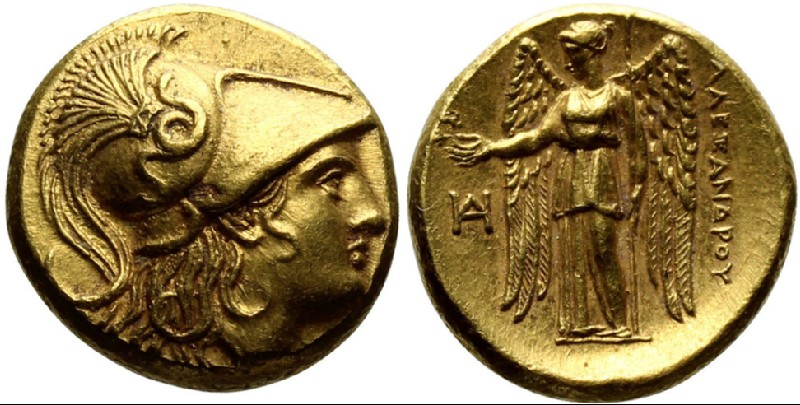 Ancient Greek coin (HCR23415, obverse and reverse, record shot)
