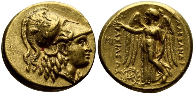 Ancient Greek coin (HCR23678, obverse and reverse, record shot)