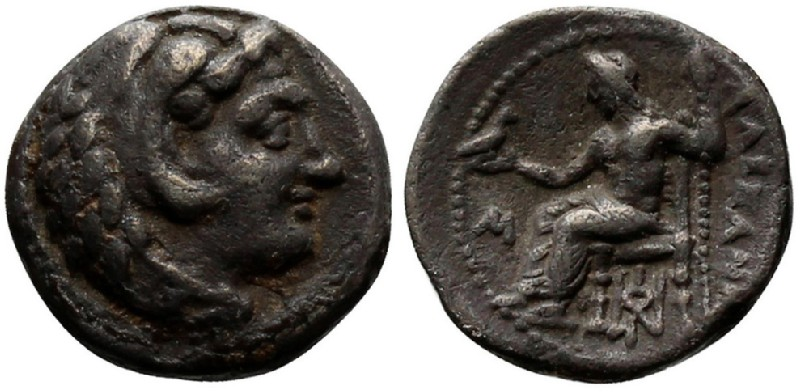 Ancient Greek coin (HCR23689, obverse and reverse, record shot)