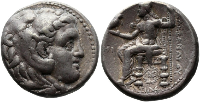 Ancient Greek coin (HCR23749, obverse and reverse, record shot)